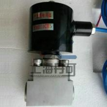 供应超高压防爆电磁阀