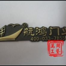 员工胸牌酒店员工工牌找便宜厂家制作 员工胸章胸牌定制 台湾哪里做金属胸牌批发