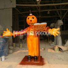 供应玻璃钢万圣节人物雕塑/大南瓜造型/玻璃钢万圣节南瓜雕塑供应商