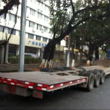 供应超大特种板运输