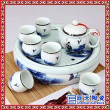 蓝牡丹茶具套装 青花陶瓷茶具 高档颜色釉茶具