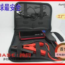 """安徽省""""SBASE神贝""""救车车用应急充电器,汽车应急启动电源生产工厂图片"""