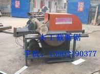 供应30型截断锯圆木自动断料机截断锯价格断料锯多少一台批发