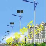 供应山西晋城运城长治临汾太阳能路灯新农村LED路灯厂家