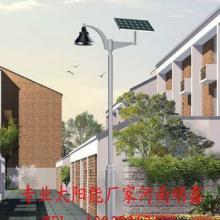 供应周口太阳能庭院灯厂家图片