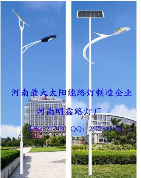 供应山东安阳太阳能路灯厂家,山东安阳太阳能路灯安装公司