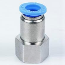 供应气动接头气动元件PCF内螺纹直通气管快速接头气动快插接头批发