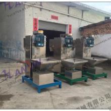 供应滁州再生塑料脱水机,安徽新一代破碎塑料脱水机,合肥新款塑料脱水机