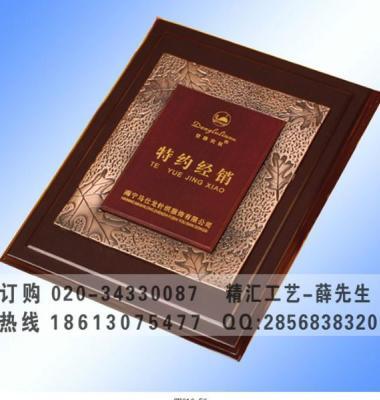 广州木质奖牌厂家图片/广州木质奖牌厂家样板图 (1)