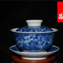供应景德镇陶瓷盖碗/陶瓷商务礼品