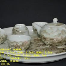 供应陶瓷茶具功夫茶具加工定做