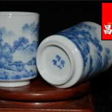 供应瓷器工艺杯/茶杯套装