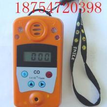供应CTH1000型CO检测报警仪一氧化氮检测仪