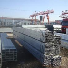 供应大连方管矩形管厂价格最低批发