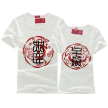 供应情侣装厂家直销韩版时尚休闲T恤衫批发男女式T恤批发