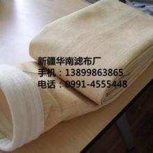 供应新疆沥青搅拌站专用除尘袋,新疆沥青搅拌站专用除尘袋美塔斯除尘布袋