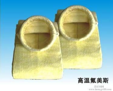 供应新疆高炉煤气专用氟美斯除尘袋,高炉煤气专用160×6000氟美斯