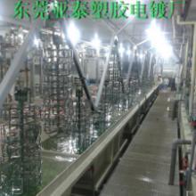 供应大型塑胶电镀产品亚泰塑胶电镀厂