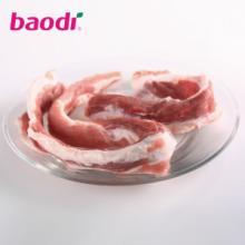 供应宝迪精品生鲜肉-2比8碎肉