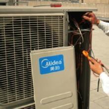 供应空调维修清洗