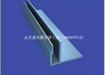 软膜安装专用铝合金龙骨-F码图片