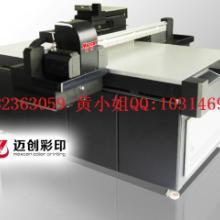 供应玻璃自动印刷