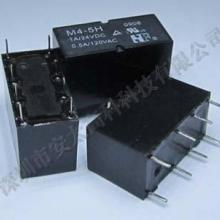 供应福特继电器NPA-AS-5-DC5V批发