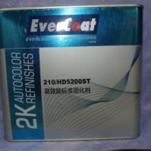 供应马来西亚高效能标准固化剂