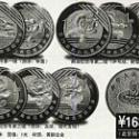 供应中国梦奥运纪念币