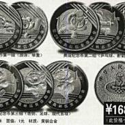 中国梦奥运纪念币图片