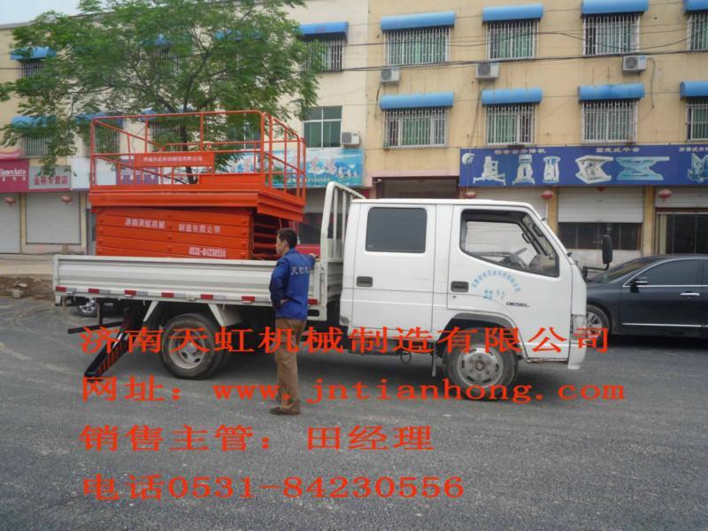 供应山东天虹车载式升降机生产销售,天虹车载式升降机供应商