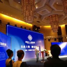 供应上海品牌发布会策划公司图片