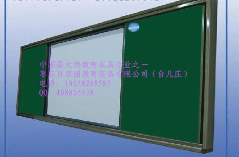 供应推拉式黑板及电子白板