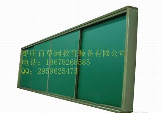 供应多功能式黑板