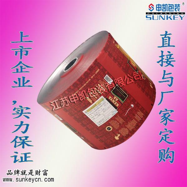 申凯/牛奶咖啡包装膜图片