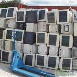 供应二手电脑回收,二手空调回收,二手厨具回收,二手废旧物资回收