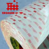 供应白银3M双面胶 背3M胶制品,背3M双面胶材料,背3M海棉胶