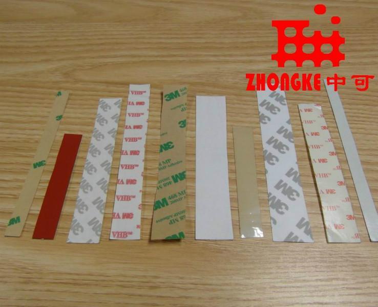 供应3M冲型胶纸3M模切胶贴