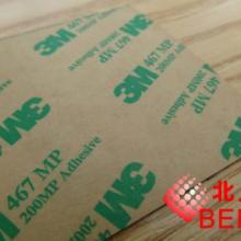 供应3M模切双面胶3M模切胶带,昆山3M模切双面胶厂家,3M模切胶带批发