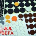 阳泉EVA海棉水杯垫EVA海绵杯垫图片