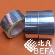 漯河电磁炉铝箔胶带铝箔片图片