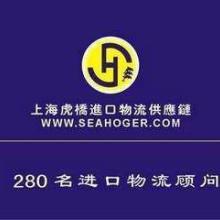 上海进口蜂蜜清关浦东机场报关时间批发