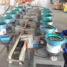 自动计数包装机 螺丝点数包装机 计数螺丝包装机 自动螺丝包装机