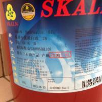 供应26号工业白油46号白油68号白矿油