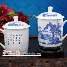 供应会议用品陶瓷茶杯定做