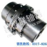 供应昌盛GⅡCL型鼓形齿式联轴器