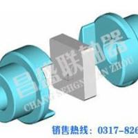 供应WH型滑块联轴器