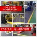 4S店维修车间地板发电车间地板图片