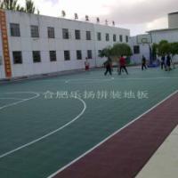 供应室外篮球场拼装运动地板销售