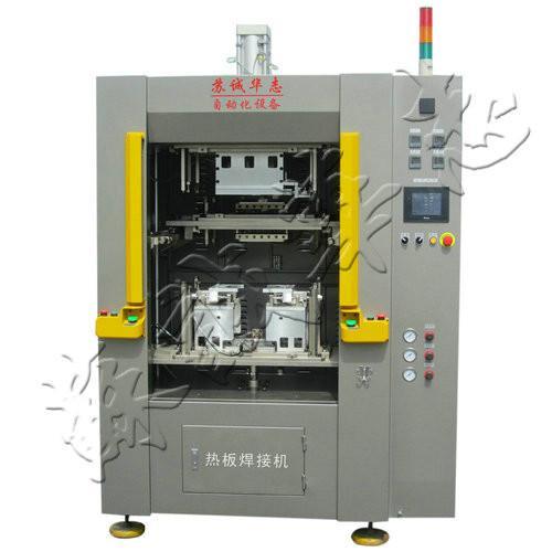 中型热板焊接机,热板焊接机